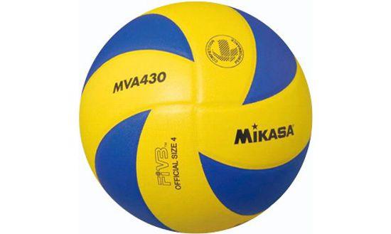Mva430 Training Volleyball
