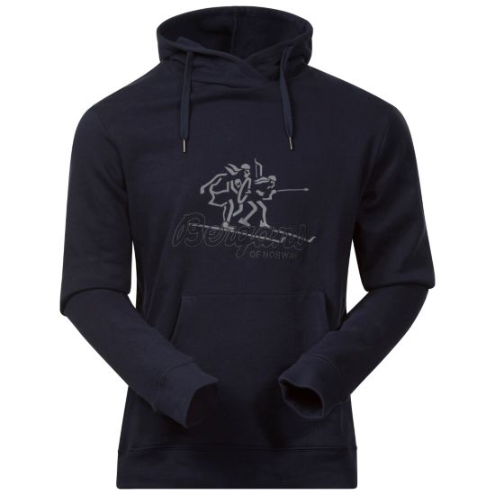 Hoodie Hettegenser Herre MIDNIGHTBLUE/SO