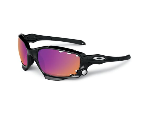 Oakley RacingJacket White/Prizm Road & Persimmon Vented PRIZM TRAIL