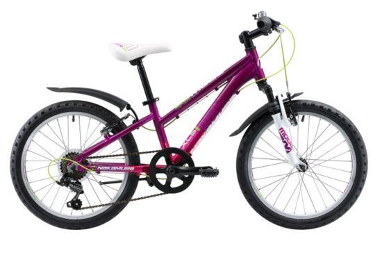 Mode 20 Sykkel