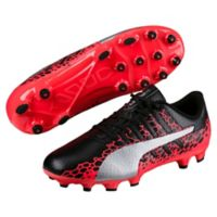 EvoPower Vigor 4 Graph AG Fotballsko Jr