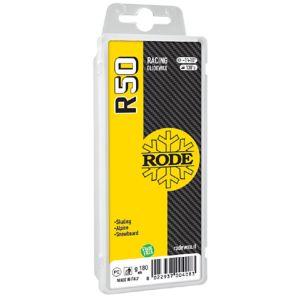 R50 -1/+10 glider 180 gram